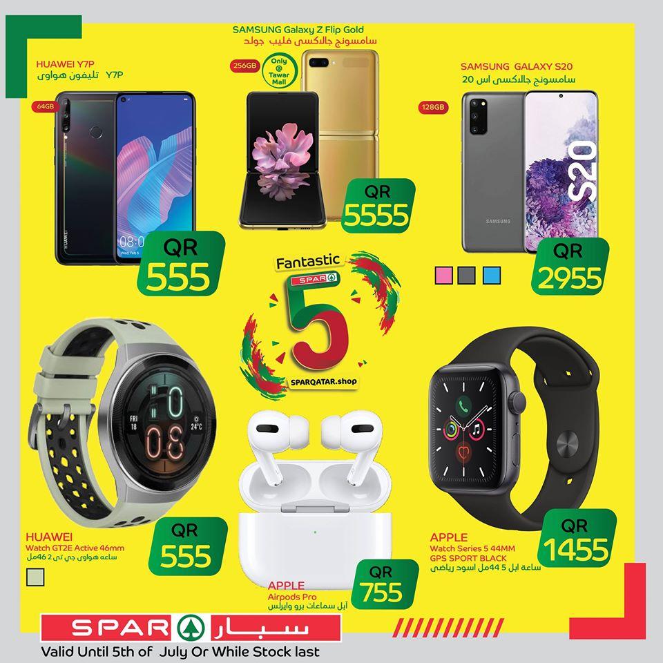 apple airpods pro price qatar