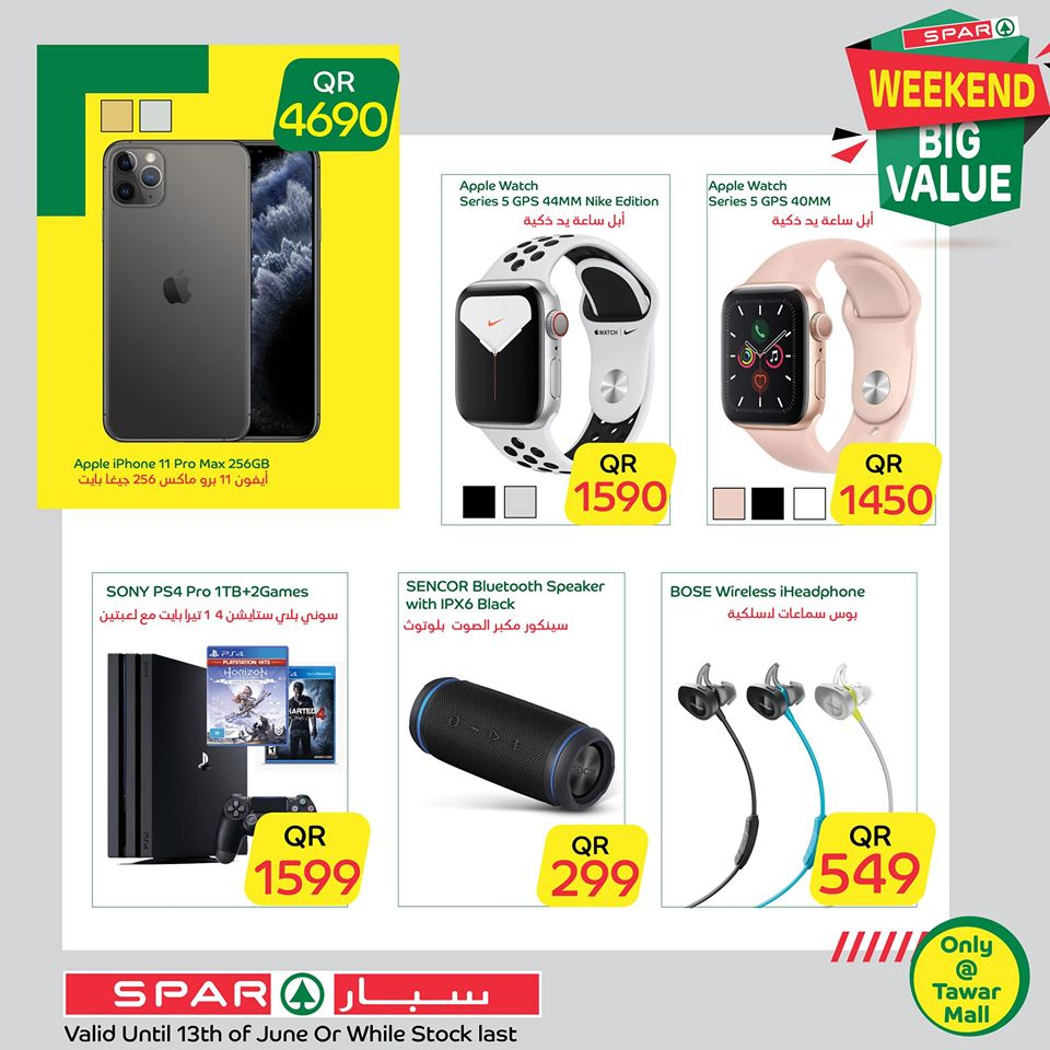 spar hypermarket iphone promo, iwatch price spar hypermarket qatar