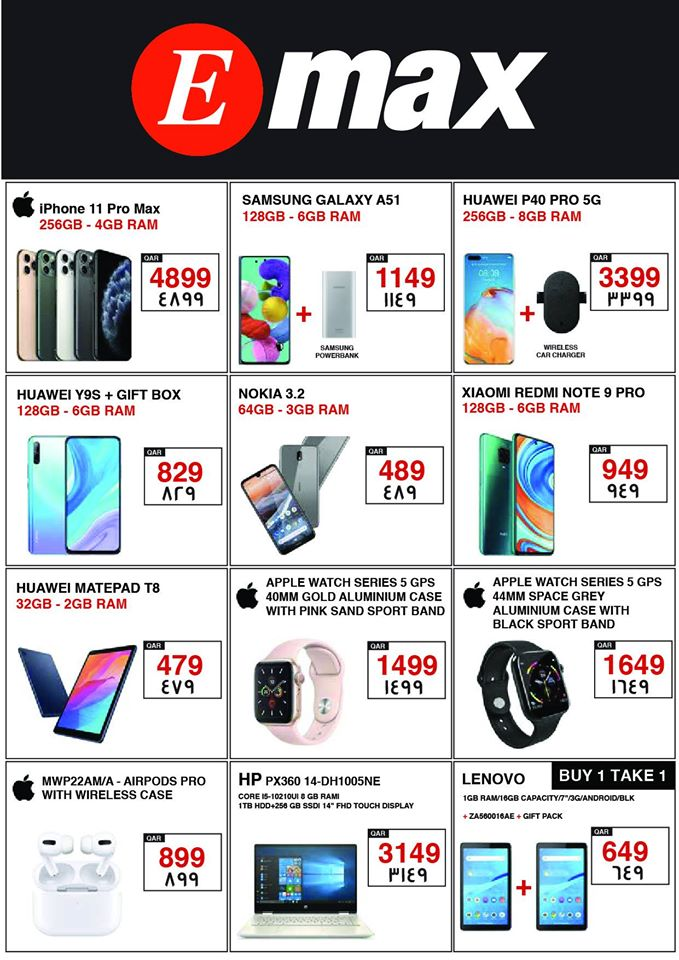 iphone 11 pro max price qatar