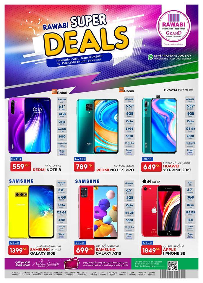 iphone se price rawabi qatar