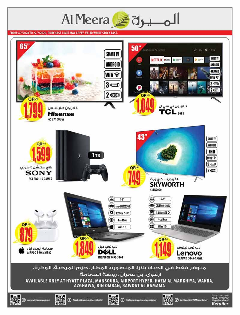 ps4, lenovo laptop, apple airpods 2, skyworth tv