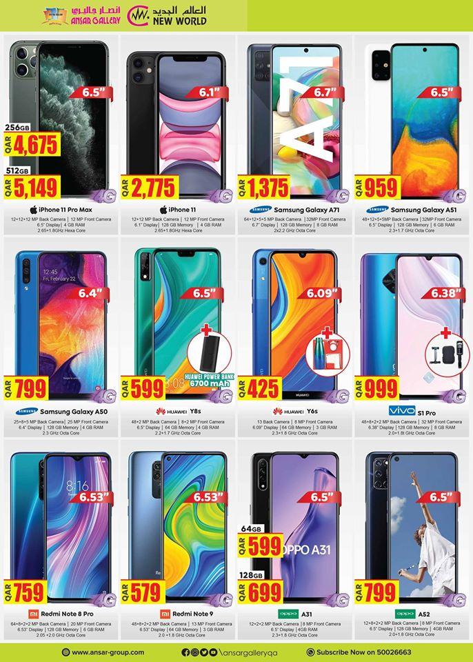 iphone 11 pro max, iphone 11, samsung galaxy