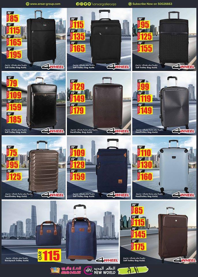 bags, travel bags, stroller bags