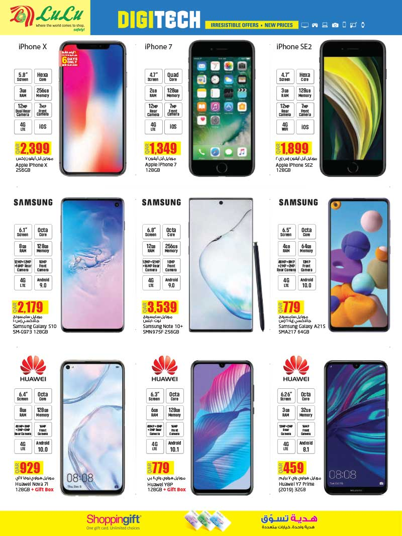 iphone x, iphone 7, iphone se, samsung galaxy s10