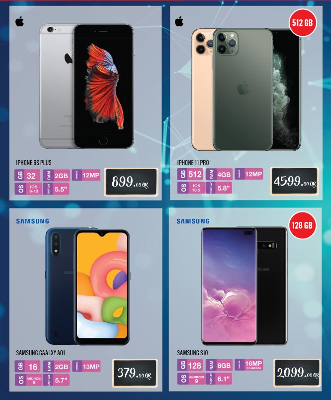 iphone 11 pro max, iphone 8 price qatar