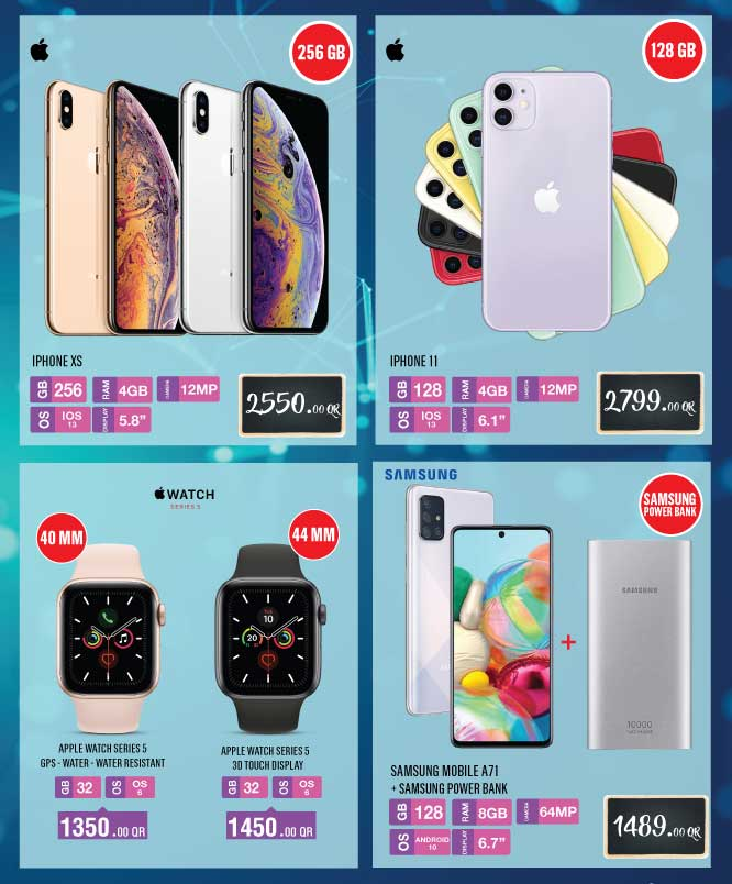 iphone xs price monoprix qatar, iwatch 44mm qatar, samsung a71s price
