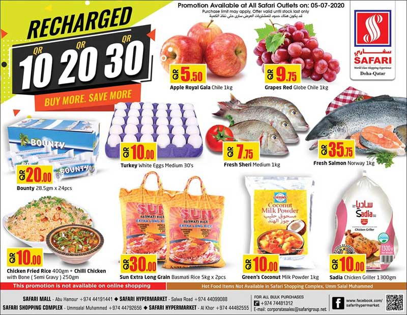 fresh salmon price in qatar