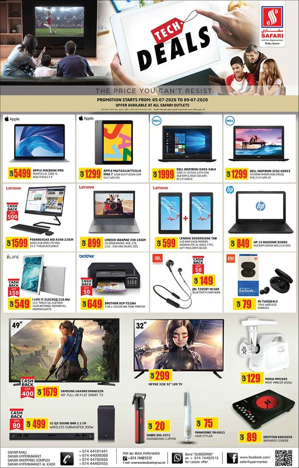 lenovo laptop, led tv, ipad 7, brother printer