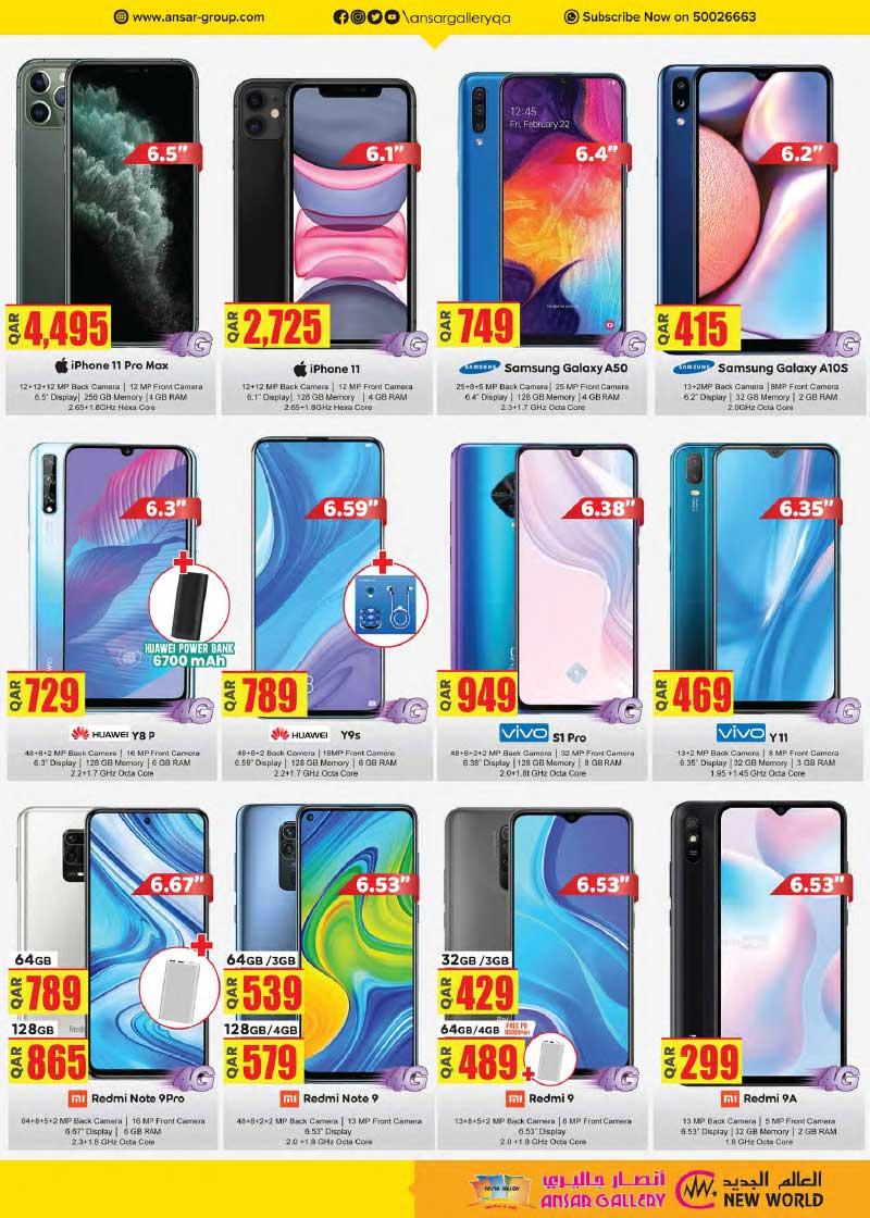 iphone pro 11 max price qatar, iphone 11, samsung galaxy a50, samsung galaxy a501s