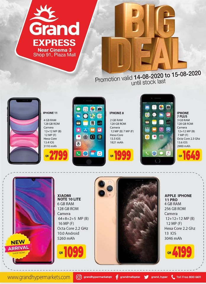 iphone 11, iphone 8, iphone 7 plus, xiaomi note 10 lite, iphone 11 pro