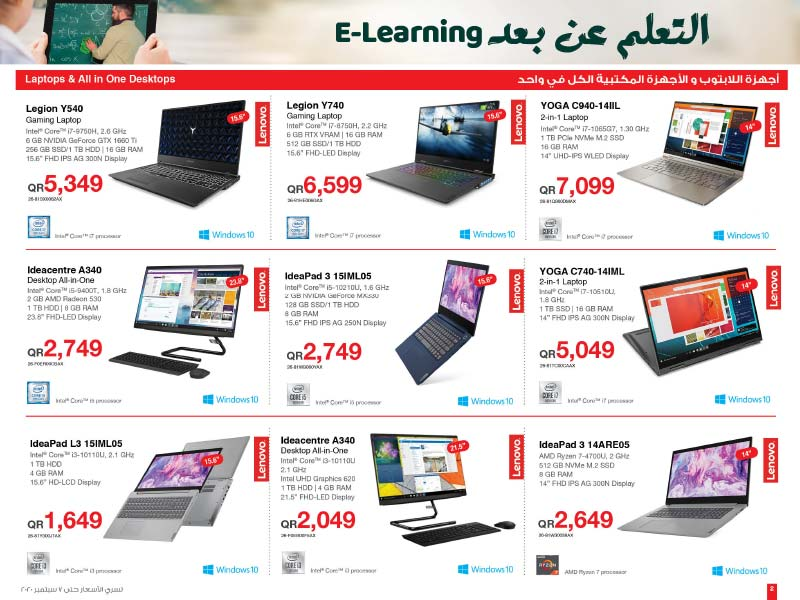 Jarir Bookstore Qatar Back To School Offers