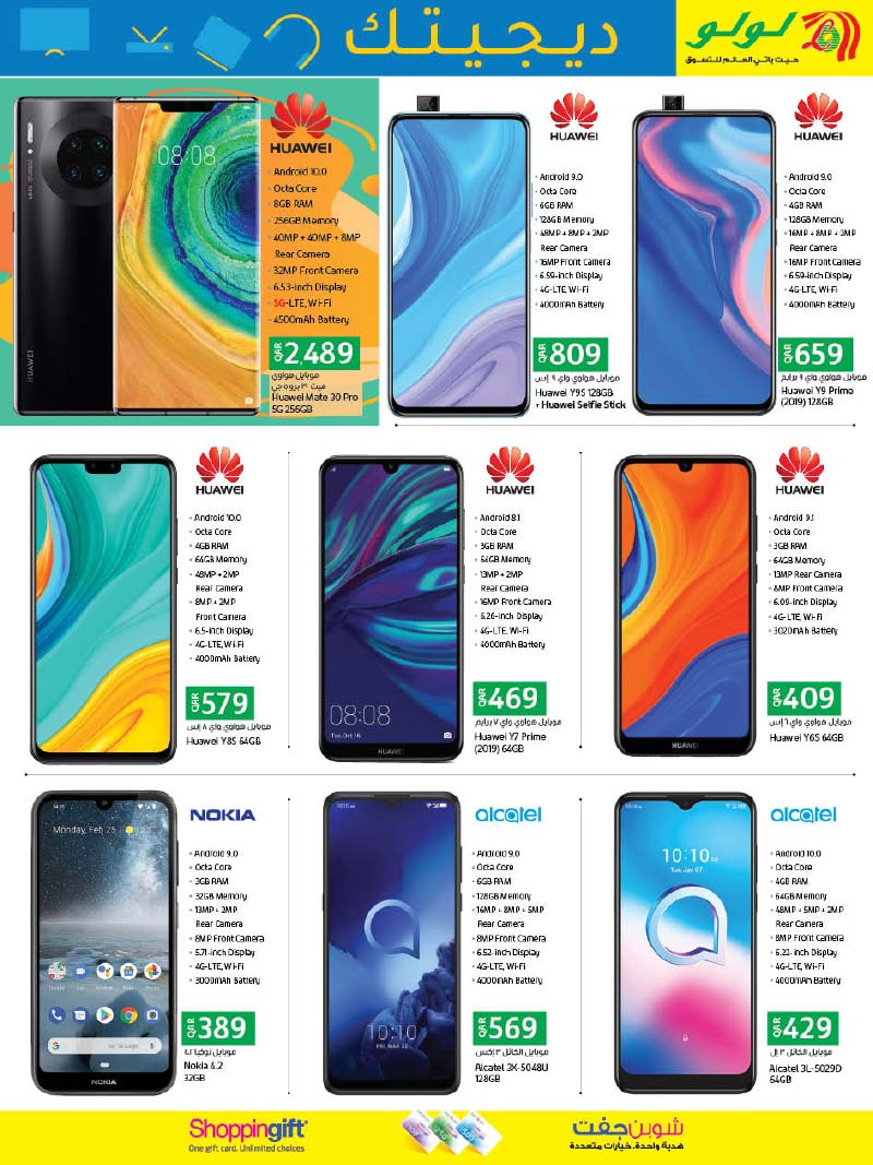 huawei, oppo, mi phones qatar