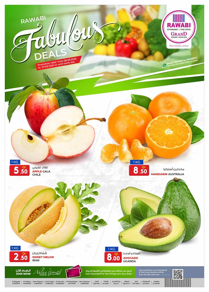 orange, apple, avocado, melon