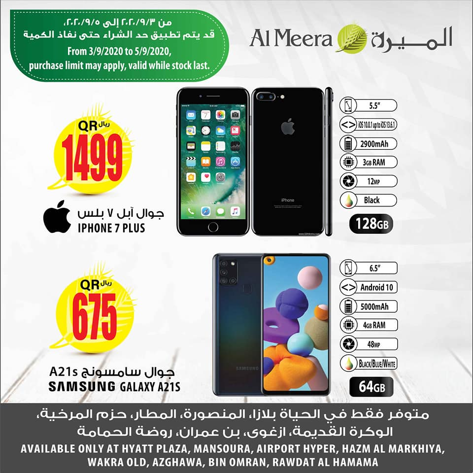 iphone 7 qatar