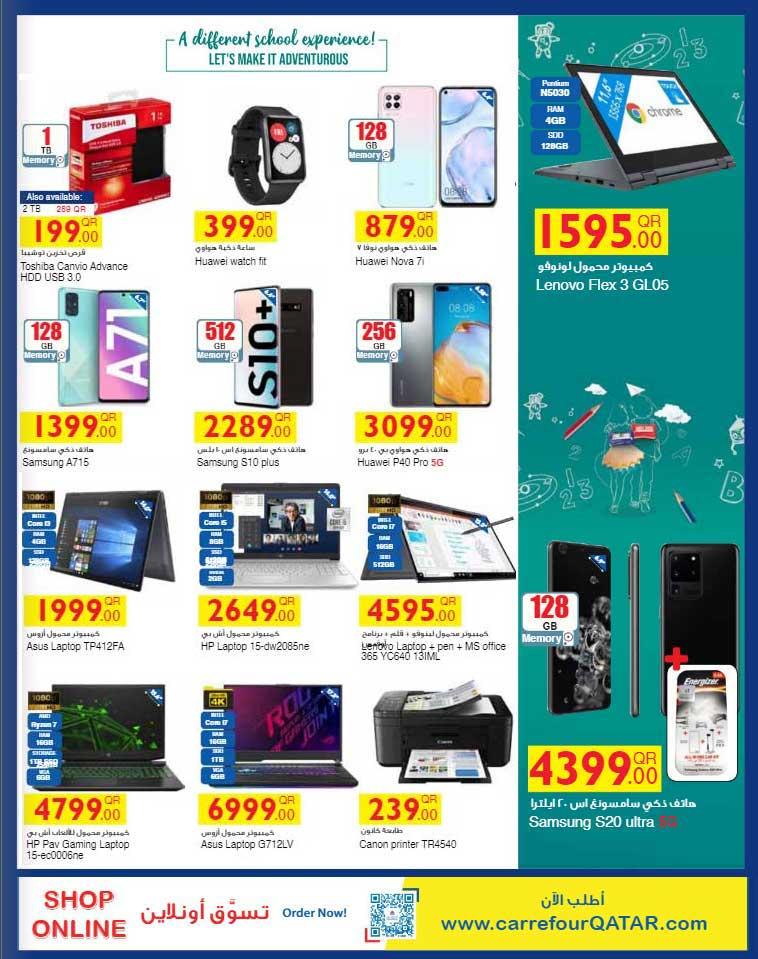 Samsung A71, Samsung S10+, Huawei P40 Pro