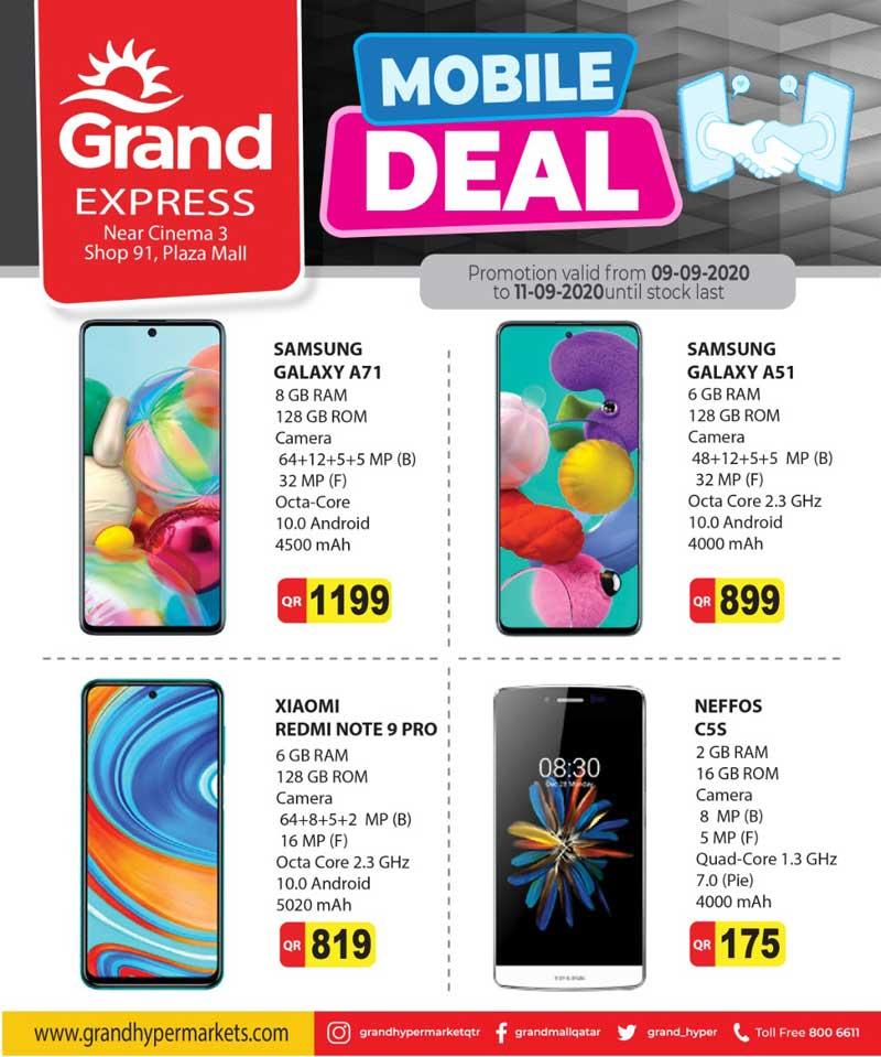 Samsung Galaxy A51s, Samsung Galaxy A71