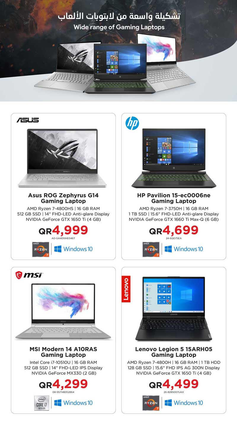 gaming laptops qatar