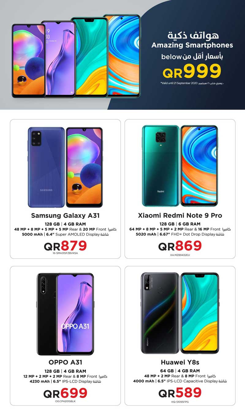 galaxy a31, xiaomi redmi note 9 pro, oppo a31, huawei y8s
