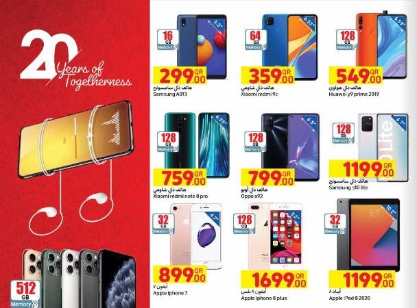 samsung, huawei, iphone price qatar