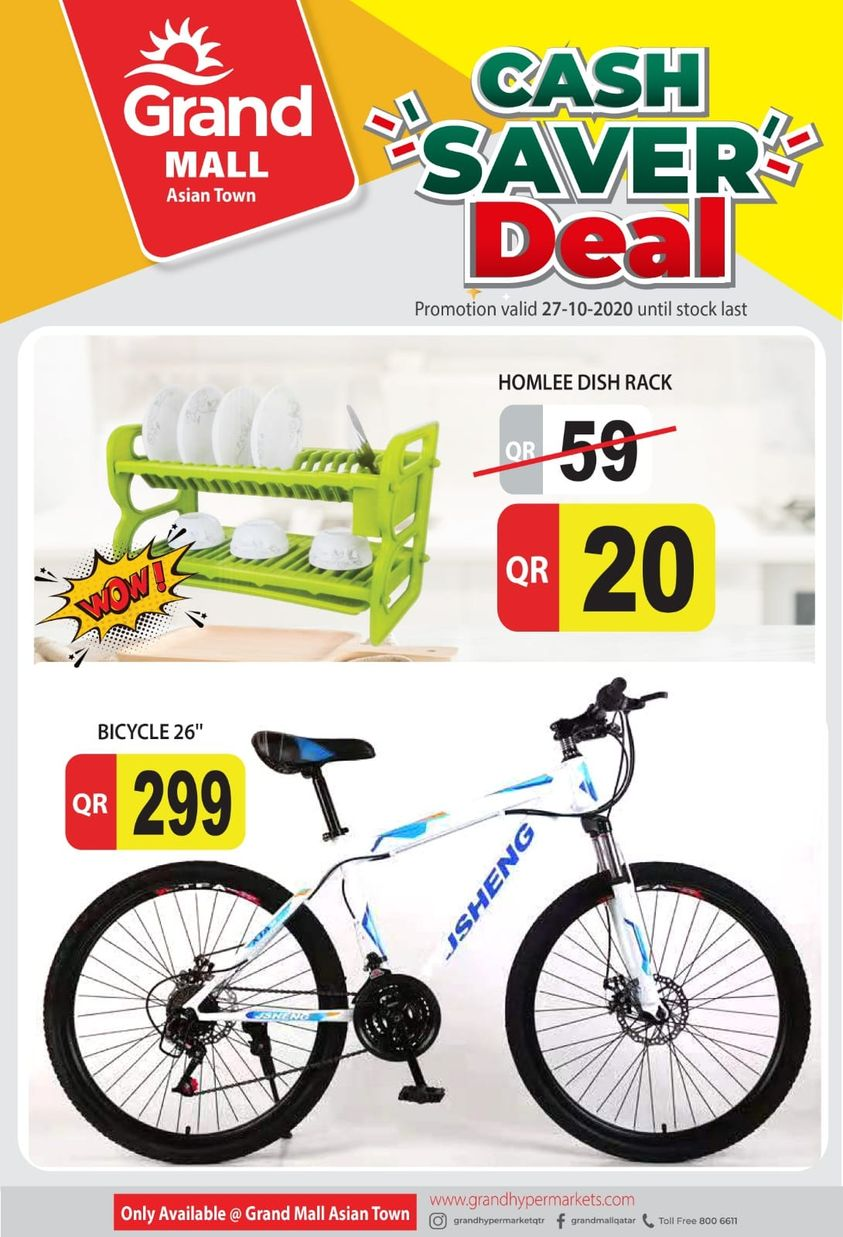 bicycle price qatar