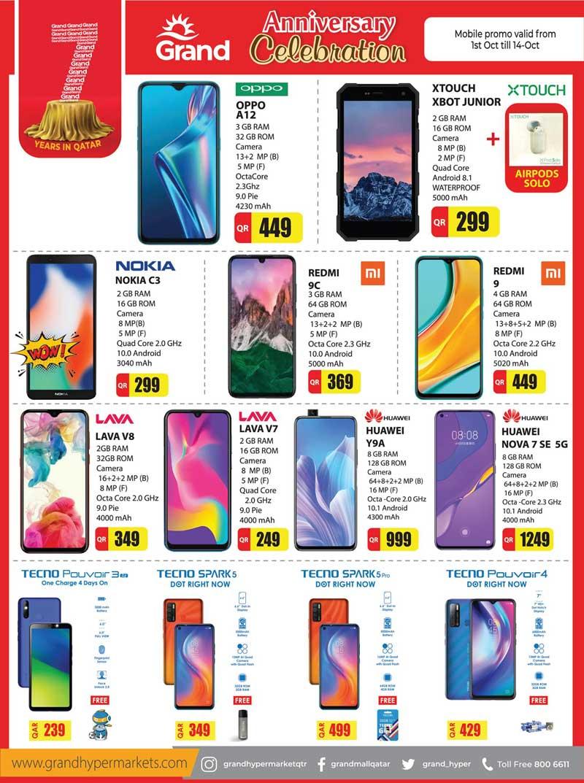 iphone 11, iphone 11 pro max qatar, samsung galaxy a21s