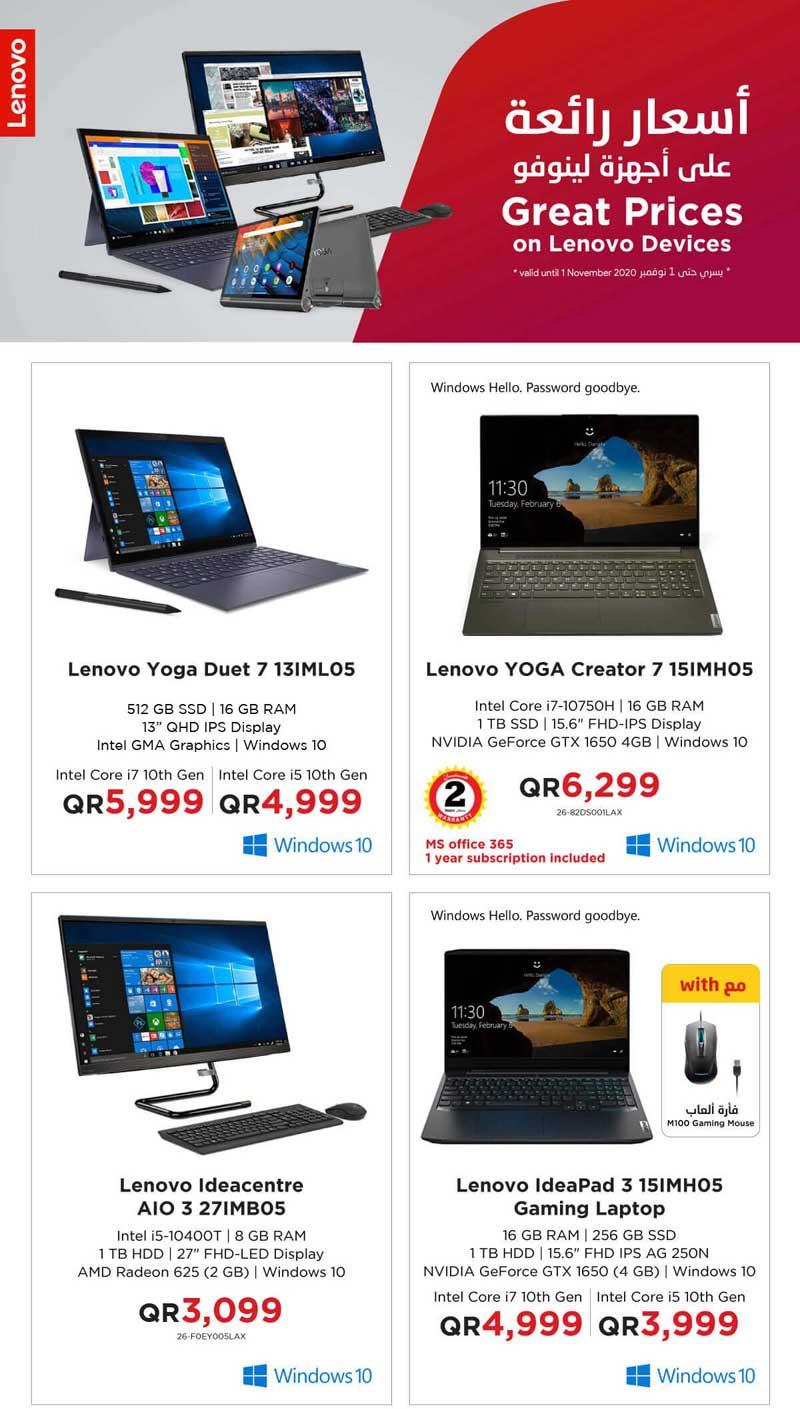 laptops qatar price