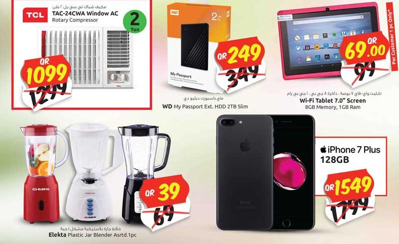 iphone 7 promo qatar