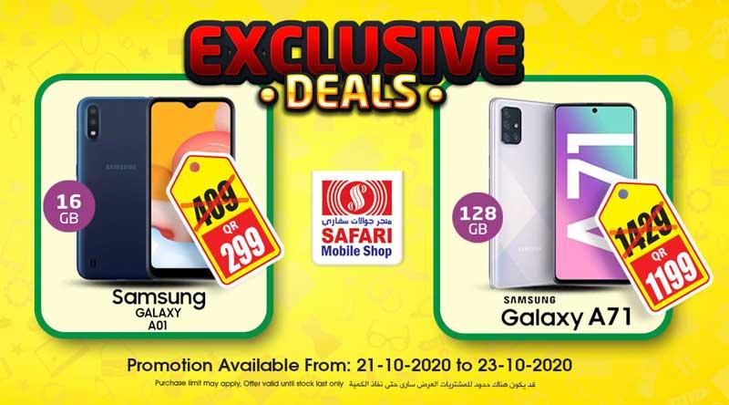 Samsung Galaxy A21, Samsung Galaxy A71