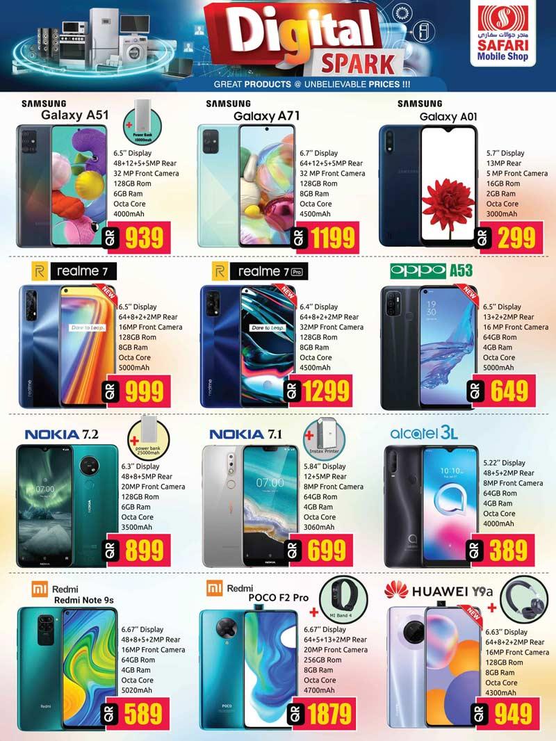 samsung galaxy price qatar