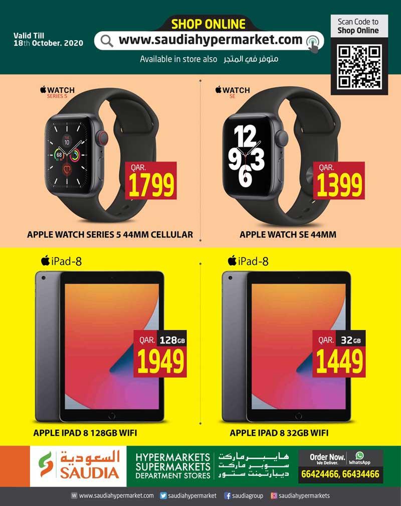iwatch series 5 cellular qatar, iwatch se 2020 qatar price
