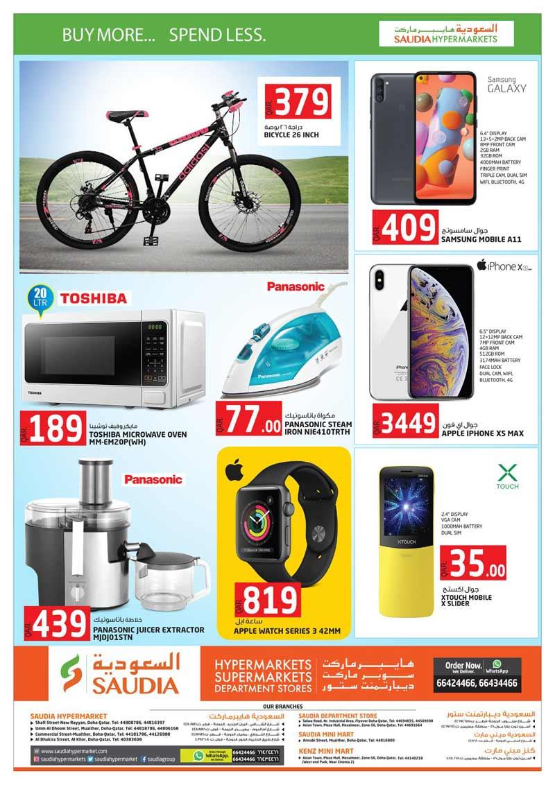 iwatch series 3 price qatar
