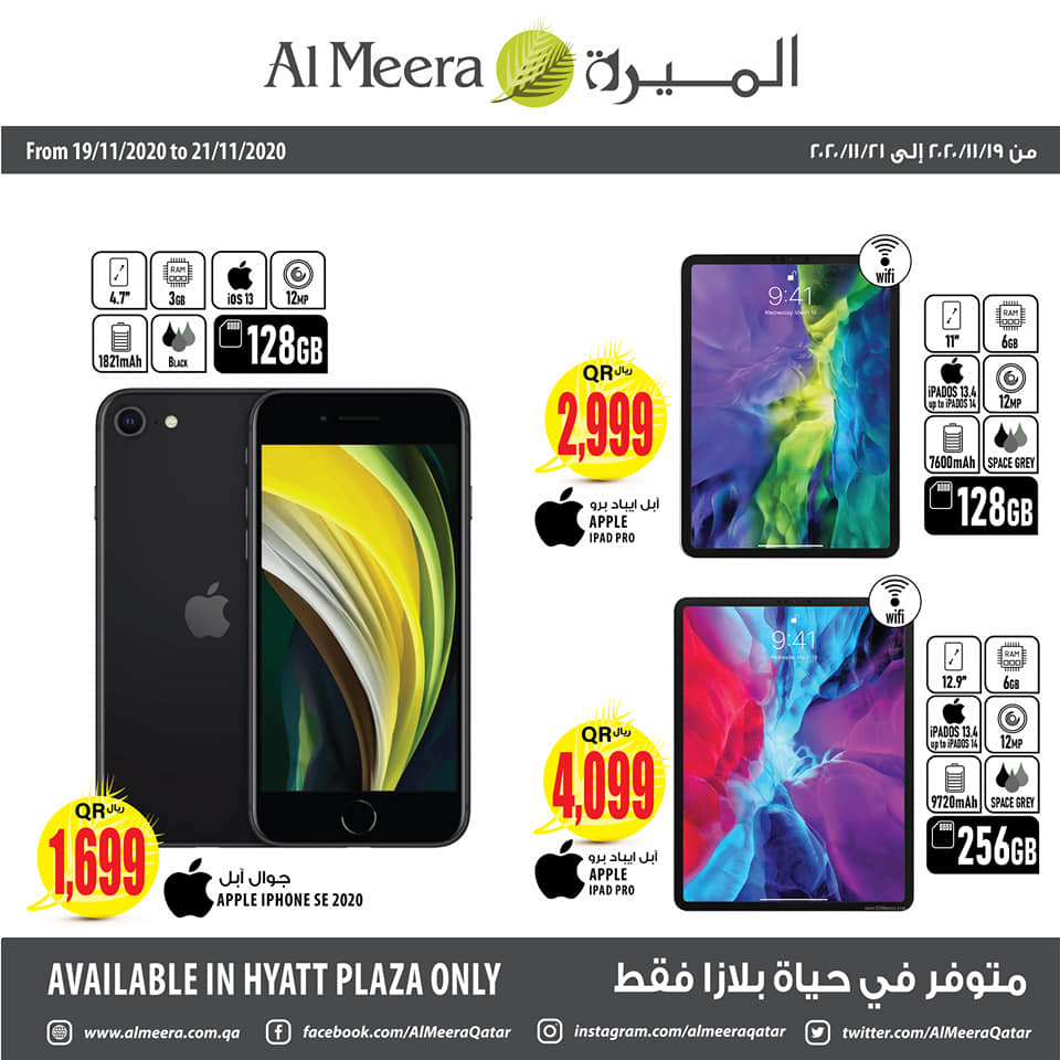 iphone 11, iphone 12 qatar price