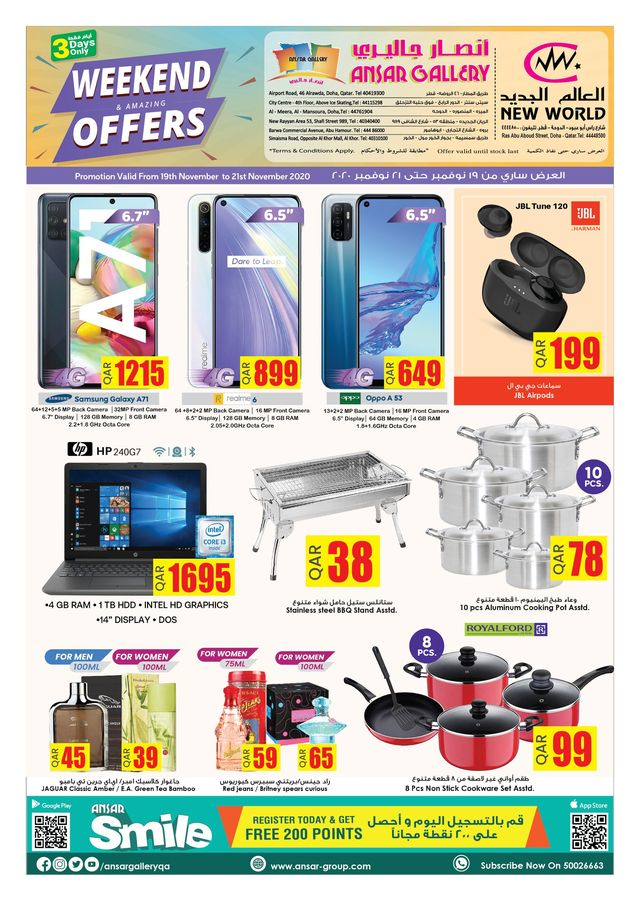 jbl airpods, samsung, huawei, oppo