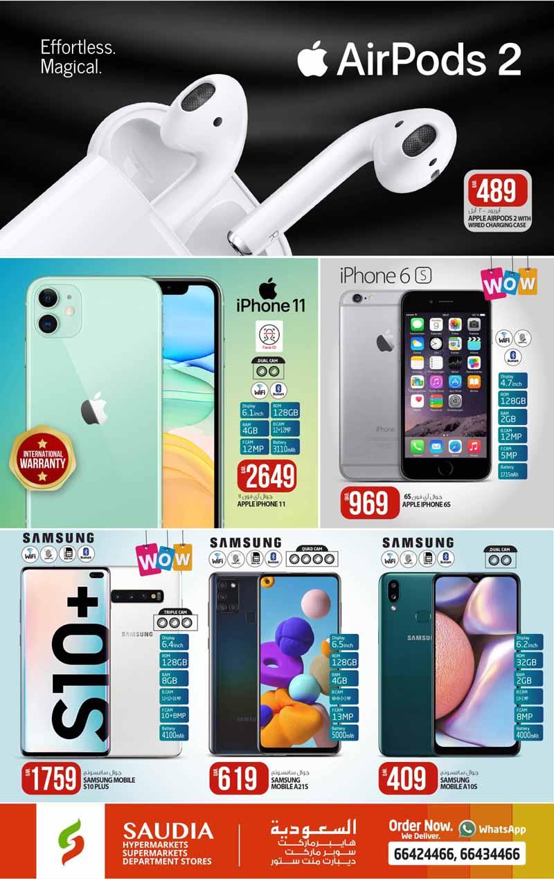 xiaomi mobile note 8 pro, huawei mobile y9