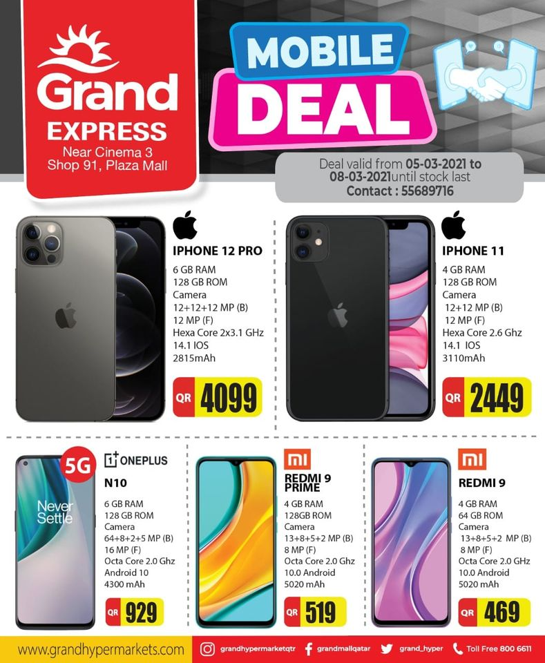 iphone 12 pro, iphone 11, one plus n10, redmi 9 prime, redmi 9