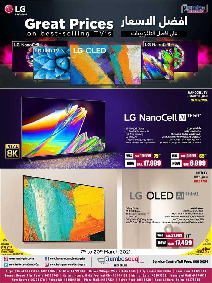 led tv, sony led tv